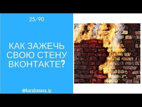 Как найти хорошую работу в Москве?из YouTube · Длительность: 4 мин33 с