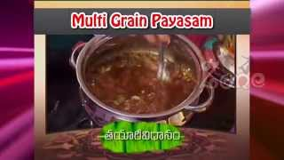 Multi Grain Payasam Thumbnail