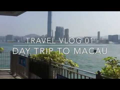 Travel Vlog01 - Day Trip to Macau April 2018