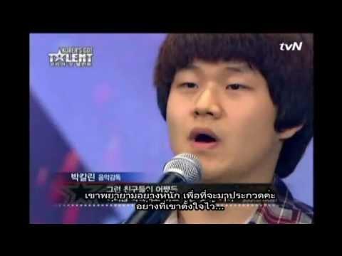 [ThaiSubไทยซับ]최성봉 - Korea's Got Talent 2011 Audition เด็กกำพร้าเกาหลี