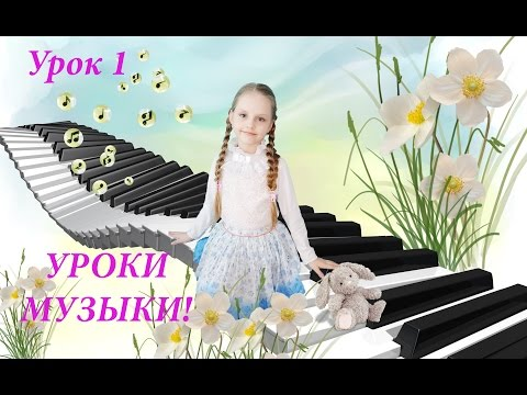 Уроки музыки Презентации по музыке