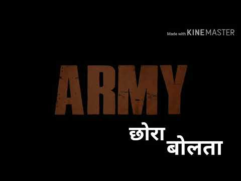 Army (Gangwar 2) Song Lyrics Status 2019 | Sumit Goswami |new Haryanvi Song 2019