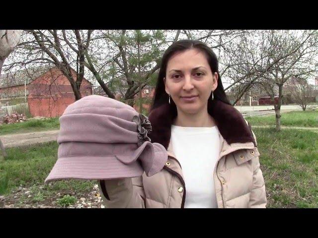 Шляпа, Кейлина Орех