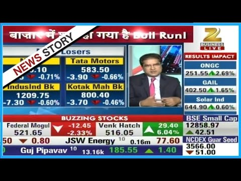 First Trade | Ramdeo Aggarwal : There is a lot of money to be made in market | Part 04
