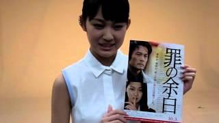 """全日本国民的美少女コンテストGPで""""X21""""のリーダーの吉本実憂が、映画..."""