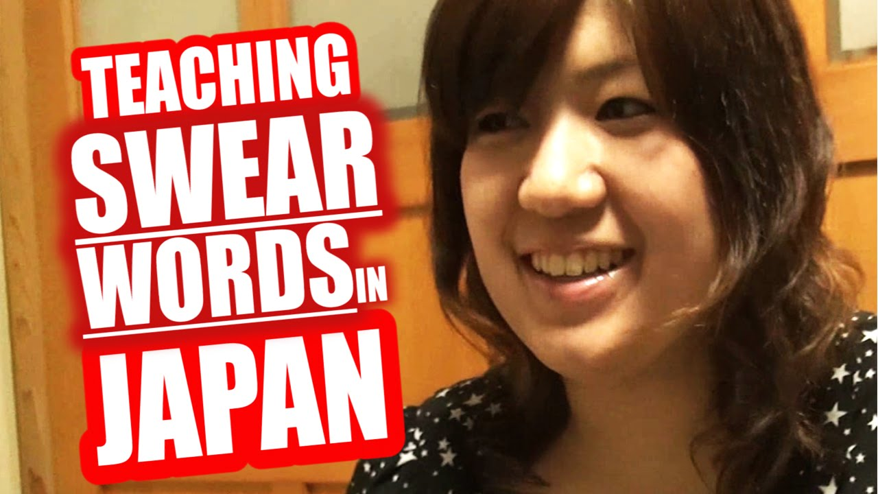 17 Japanese Swear Words That You Should ... - Rype Magazine