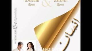 Download lagu Dariush new album bi hamegan besar shavad MP3
