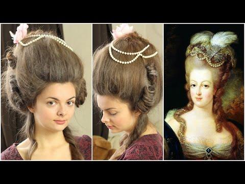 Marie Antoinette - Tutorial   Beauty Beacons