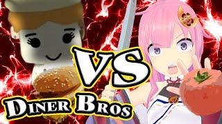 【実況】注文の多い料理店 VS 織田信姫【Diner Bros】