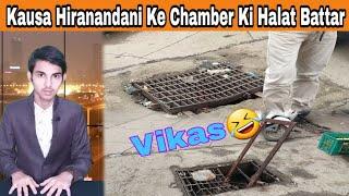 Kausa Ke Hiranandani Mein Chamber Ki Halat Kharab. | MUMBAI TV