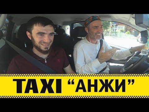 """Предприниматель попал в такси """"Анжи"""" №12"""