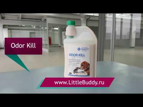 Odor Kill от запаха собак и кошек