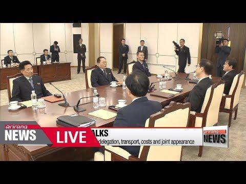 [LIVE/ARIRANG NEWS] Two Koreas meet for talks over North's PyeongChang Winter Olympics participation