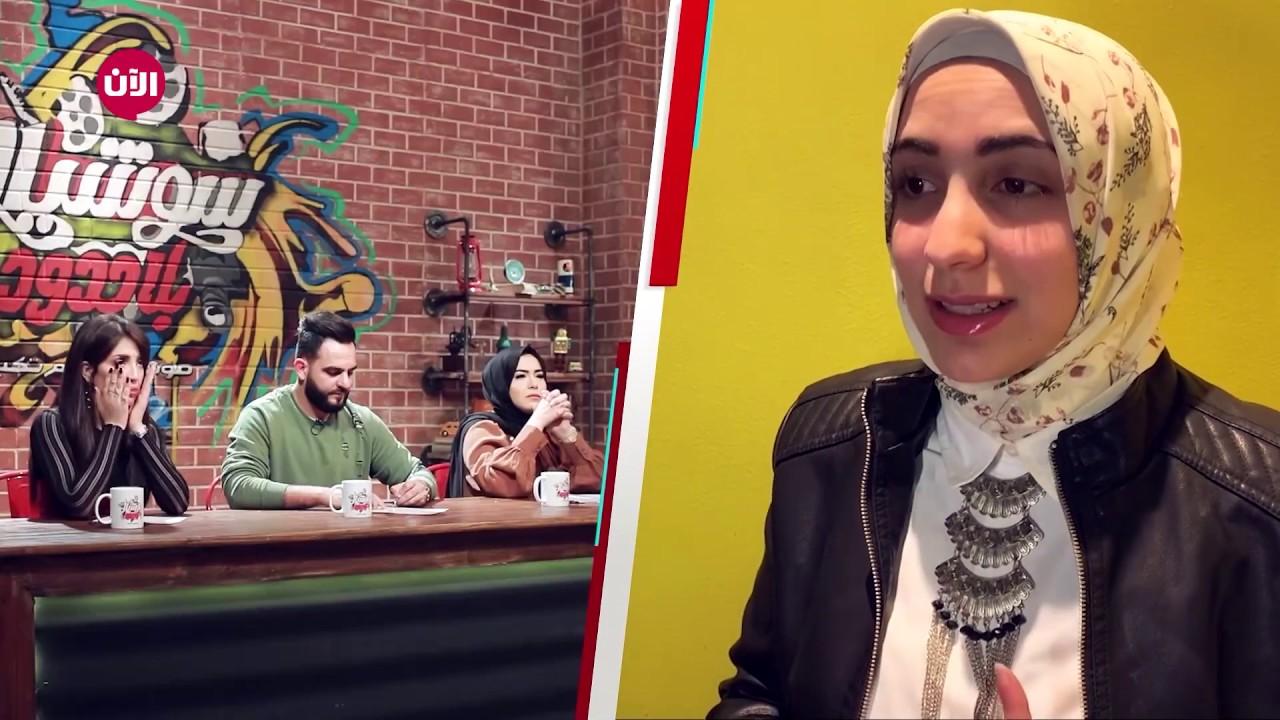 81f52c41f من هي مريم عتمان؟ #سوشيال_بلا_حدود - YouTube