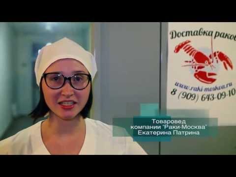 Промо-ролик компании Раки-Москва: живые и вареные раки с доставкой в Москве