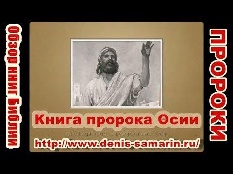 ДДТ - Родина текст песни(слова)