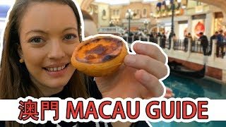 Macau travel guide | Where to stay, what to do, what to eat in 6 mins | Visa Run 【 澳門美食】澳門必吃 | 怎麽玩澳門