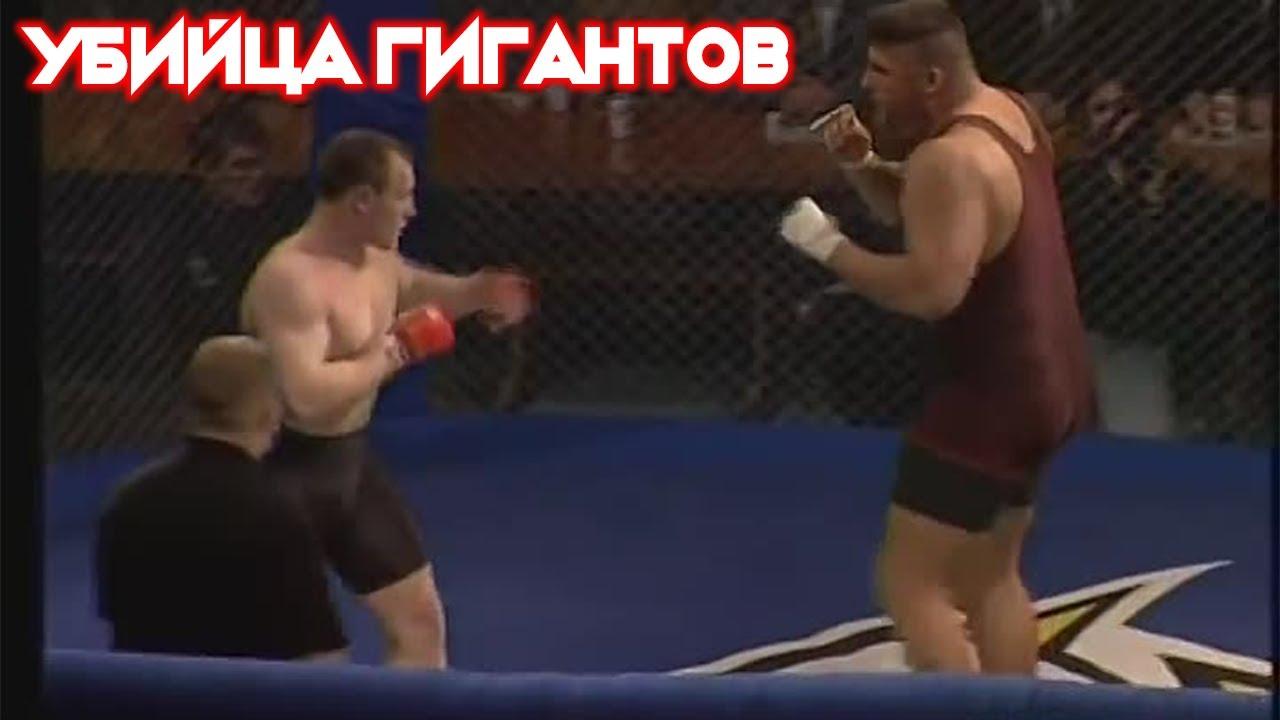Самый жесткий боец 90-х Игорь Вовчанчин