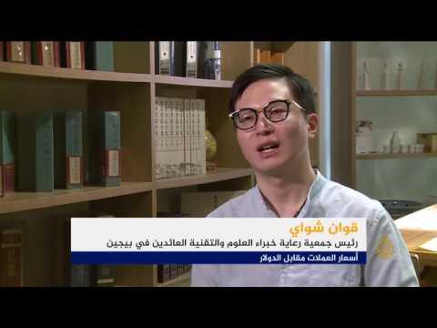 اقتصاد الصباح 28/5/2017  - نشر قبل 17 ساعة