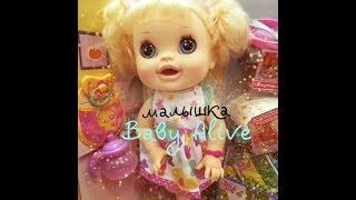 Видео обзоры игрушек. Кукла Baby Alive