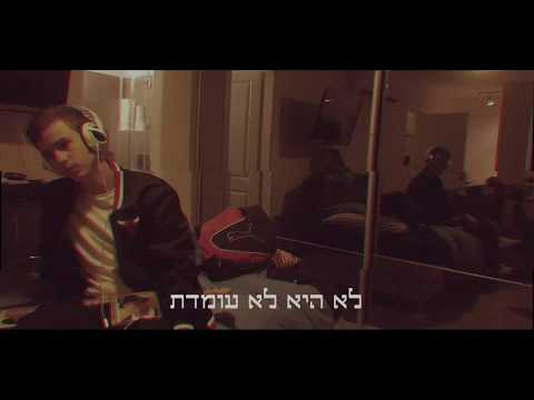 אוהד - רוקדת (so sick | cover remix)