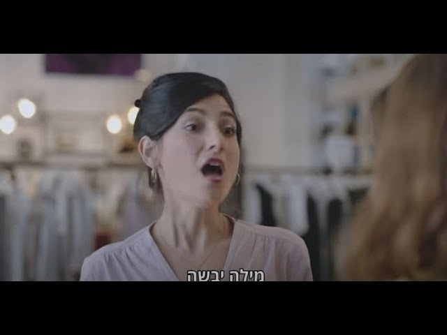 פינת הפרסומות של גולן נוחיאן 16.8.20