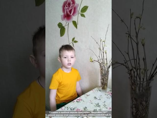 Изображение предпросмотра прочтения – АндрейФалов читает произведение «Весна (Зима не даром злится…)» Ф.И.Тютчева