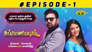 Subramaniyapuram Episode 01 | 15th Oct 2018 | Jaya TV