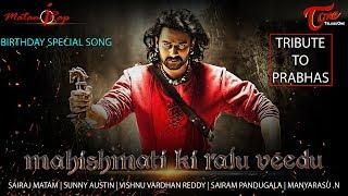 Prabhas Birthday Song | Mahishmati Ki Raju Veedu | by Sairaj Mattam, Sunny Austin | TeluguOne