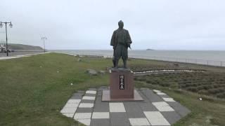 宗谷岬(日本最北端)  Cape Soya (Japan northernmost)