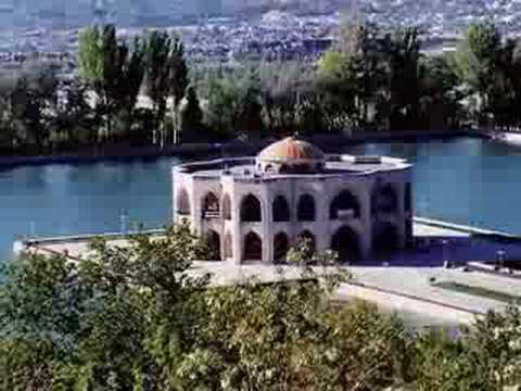 This Is Iran/Persia