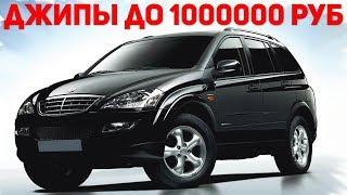 видео корейский авто становиться народным российским!