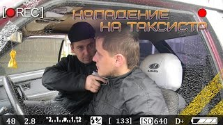 Яндекс видео регистратор