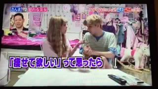 ペコ&リュウチェルのケンカ りゅうちぇる 検索動画 16