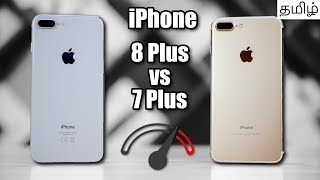iPhone 7 Plus vs iPhone 8 Plus Speedtest Comparison (தமிழ் |Tamil)