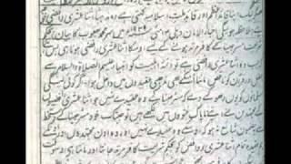 Muhammad Ali Jinnah Was Kaafir - Barelvi
