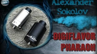 pharaoh Dripper Tank обзор (Fasttech)
