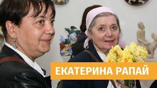 Екатерина Рапай: Перец Маркиш, Ольга Рапай, Давид Маркиш и Ко