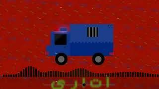 مروان بابلو - اتاري _ (الأغنية الأصلية كاملة) MARWAN PABLO - ATARY _official music video