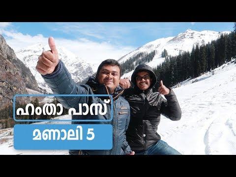Hampta Pass In Kullu Manali, An Alternate Option For Rohtang Pass - Part 5