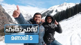 Download Lagu Hampta Pass in Kullu Manali, An Alternate Option for Rohtang Pass - Part 5 mp3