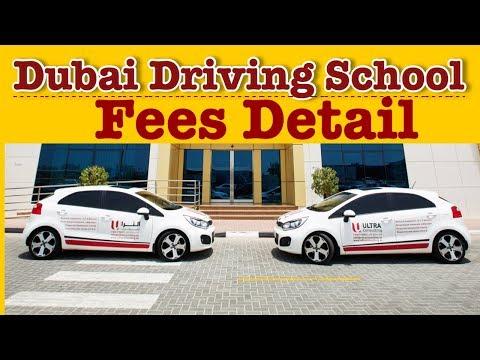 latest Dubai Driving School Fees - Best driving School In Dubai UAE