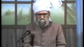 Urdu Dars Malfoozat #685, So Said Hazrat Mirza Ghulam Ahmad Qadiani(as), Islam Ahmadiyya