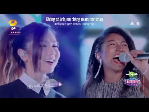 [Vietsub] Light Years Away 光年之外 - Đặng Tử Kỳ vs Dư Tái Á (Yu Saiya) | Come Sing with Me 2017