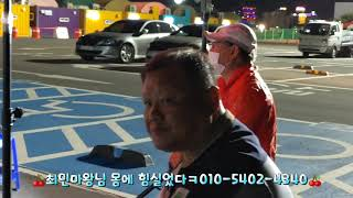 최민마왕님 삼학도크루즈  광장 야외무료공연  일단 크루…