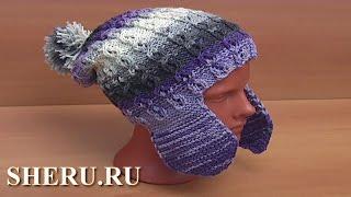 Теплая шапка спицами Урок 66 часть 1 из 2