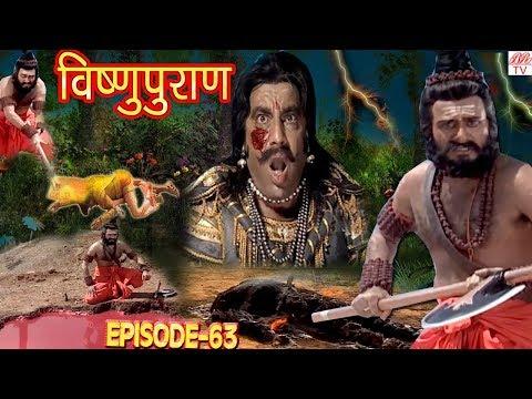 Vishnu Puran   # विष्णुपुराण # Episode-63 # BR Chopra Superhit Devotional Hindi TV Serial #