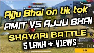 AJJU BHAI TIK TOK VIDEOS | Ajju Bhai and Amit Bhai ki SHAYARI | GAMING WITH ROYAL FORCE