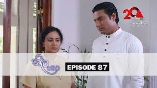 Neela Pabalu  | Episode 87 | Sirasa TV 11th September 2018 [HD] Thumbnail