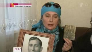 Награда нашла героя спустя 73 года — история ветерана Великой Отечественной из Карачаево-Черкесии